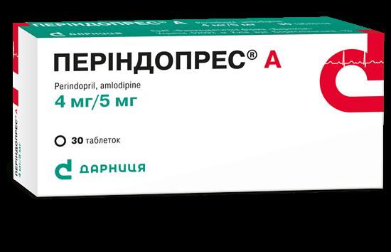 Периндопрес А 4 мг/5 мг №30 таблетки_6006a27c37aa6.png