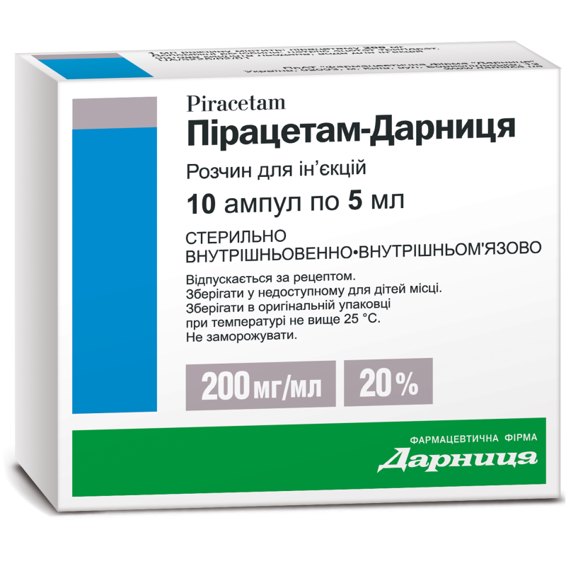 Пирацетам 20% 10 мл №10 раствор для инъекций_6005d3b407902.png