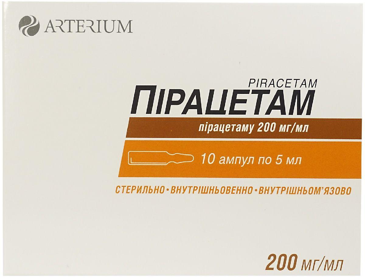 Пирацетам 20%  200 мг/мл 5 мл №10 раствор для инъекций_6005d24b9810a.jpeg