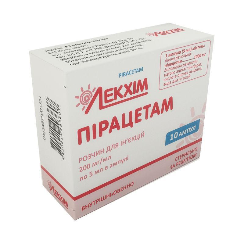 Пирацетам 200 мг/мл 5 мл №10 раствор для инъекций_6005e4f1e4044.jpeg