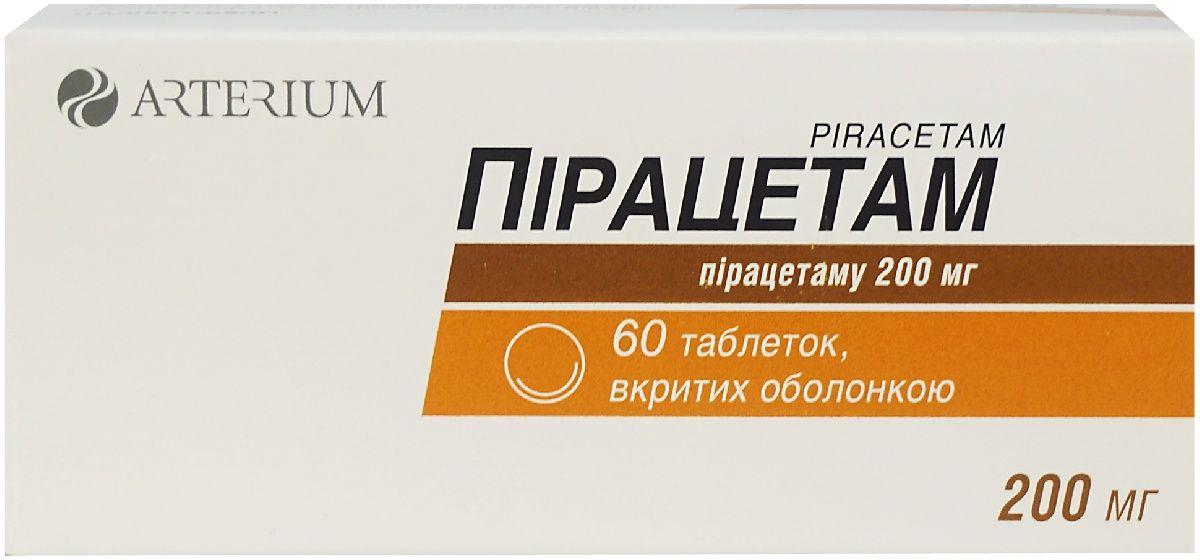Пирацетам 200 мг N60 таблетки — ПАО «Галычфарм»_6005d814f37f8.jpeg