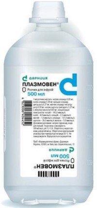Плазмовен 500 мл раствор для инфузий флакон_600819b4b4027.jpeg