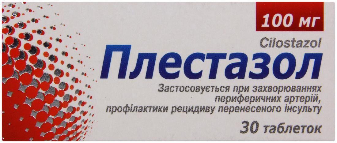 Плестазол 100 мг №30 таблетки_600816fd9558a.jpeg