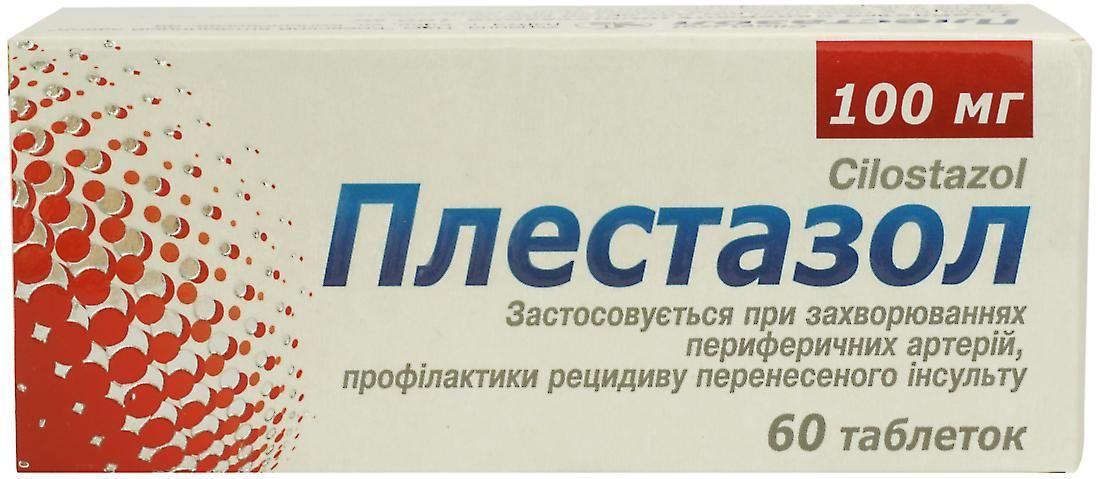 Плестазол 100 мг №60 таблетки_600815c0471ac.jpeg
