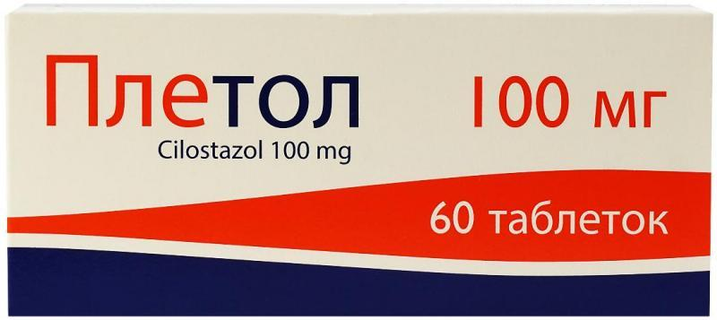 Плетол 100 мг N60 таблетки_60081752c8279.jpeg