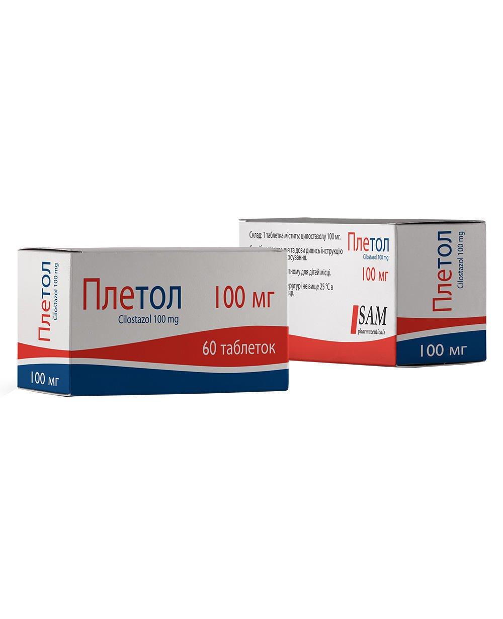 Плетол таблетки 100мг N60_60081864970a2.jpeg