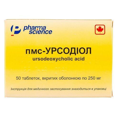 ПМС Урсодиол 250 мг №50 таблетки_600821330a727.jpeg