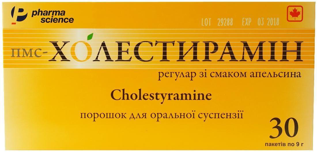 ПМС Холестирамин регулар №30 апельсин порошок_6006135ae4fcc.jpeg