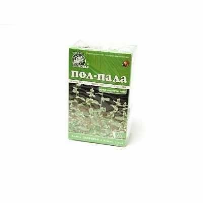 Пол-Пала трава 50 г_60069a11e13a7.jpeg