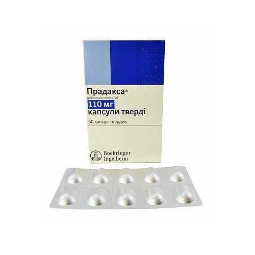 Прадакса 110 мг №60 капсулы Акция_6008162d30ba9.jpeg