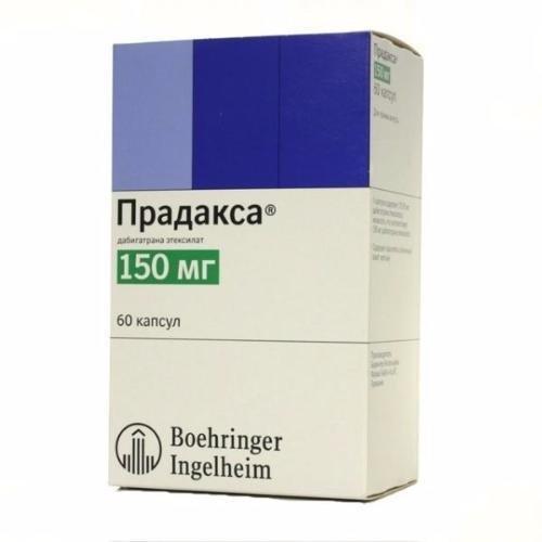 Прадакса 150 мг №60 капсулы Акция_60081573dfba0.jpeg