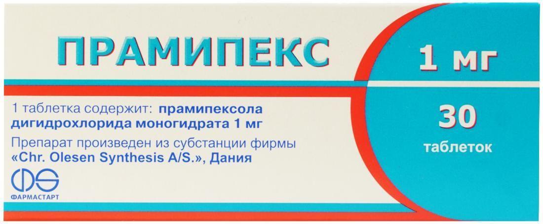 Прамипекс Фарма Старт 1 мг N30 таблетки_6005d882c7329.jpeg