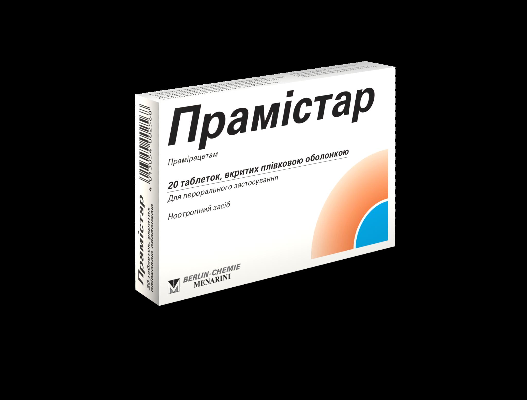 Прамистар N20 таблетки_6005d1ff6645d.png