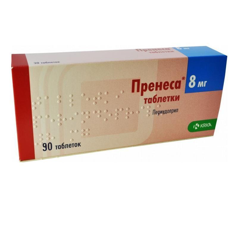Пренеса 8 мг №90 таблетки_6006a064e5387.jpeg
