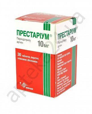 Престариум 10 мг №30 таблетки_600616ff07061.jpeg