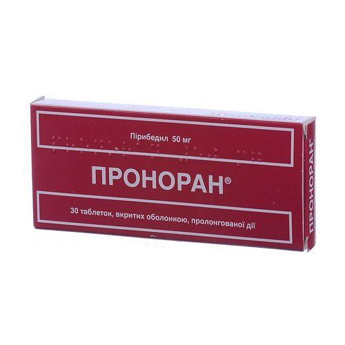 Проноран 50 мг N30 таблетки_6005d40733f26.jpeg