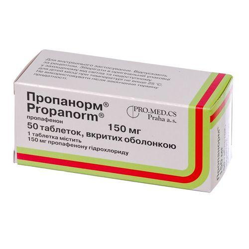 Пропанорм 150 мг №50 таблетки_6006181c5fd30.jpeg