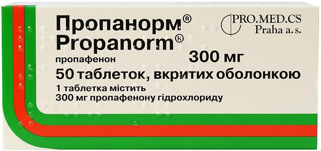 Пропанорм 300 мг №50 таблетки_60060deae04c2.jpeg