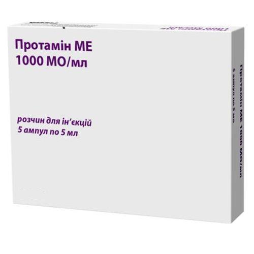 Протамина сульфат 1000МЕ/мл 5 мл N5 раствор для инъекций_60069fb97d9c4.jpeg
