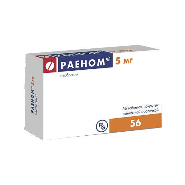 Раеном 5 мг №56 таблетки покрытые оболочкой_6006a2f446a6f.jpeg