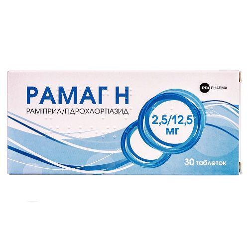 Рамаг Н  2.5 мг/12.5 мг №30 таблетки_6006187356fcf.jpeg