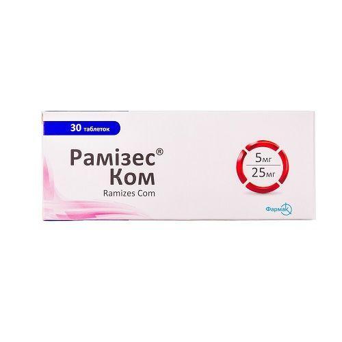 Рамизес Ком 5 мг/25 мг №30 таблетки_600613fe3172c.jpeg