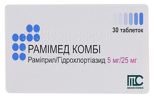 Рамимед Комби 5мг/25мг N30 таблетки_60061d285345a.jpeg