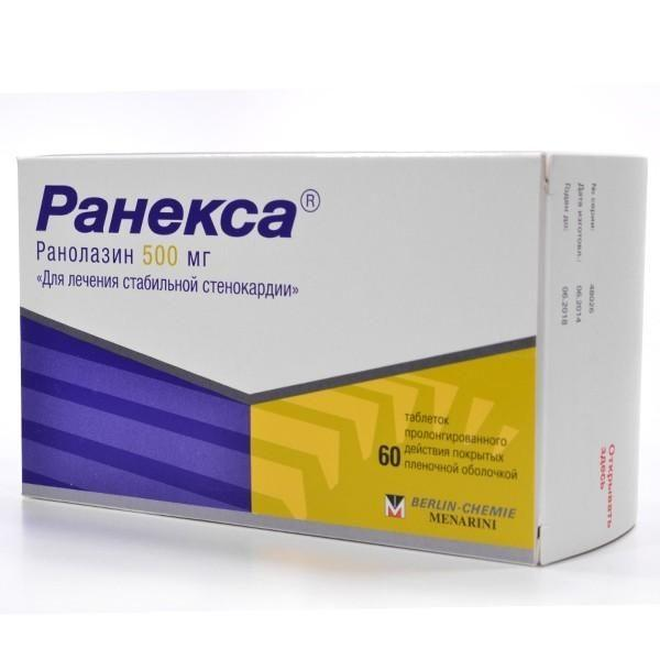 Ранекса 500 мг N60 таблетки_60069c7c356e5.jpeg