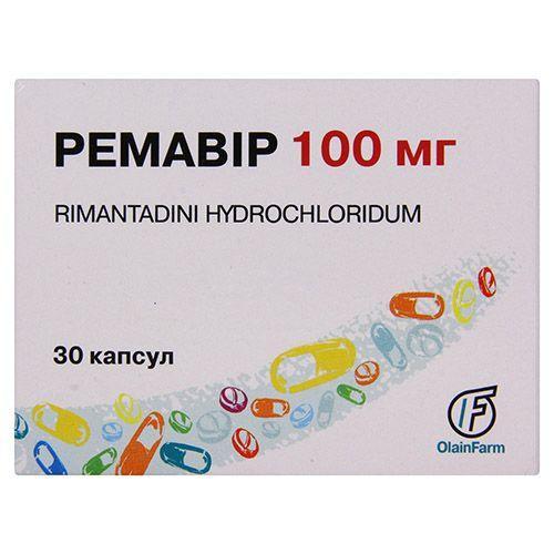 Ремавир 100 мг №30 капсулы_60070e154217d.jpeg