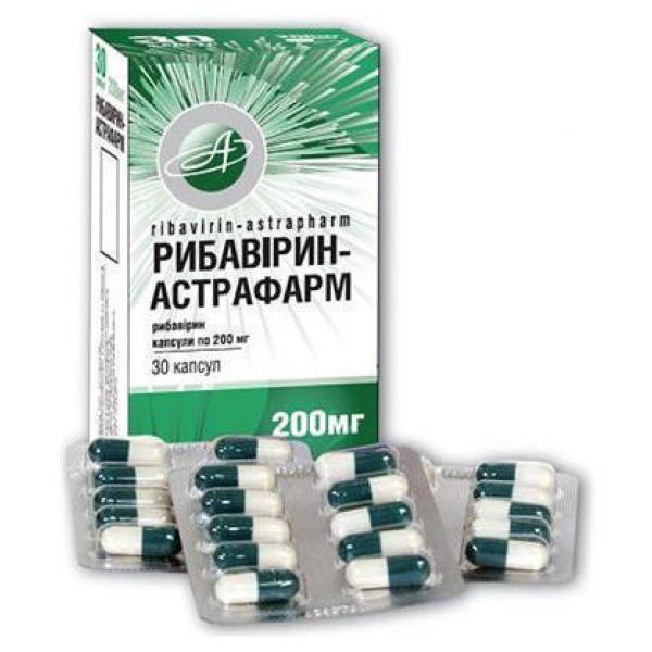 Рибавирин-Астрафарм 200 мг №30 капсулы_60071163155f0.jpeg