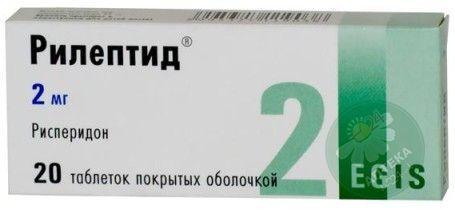 Рилептид 2 мг N20 таблетки_6005da6ef3056.jpeg
