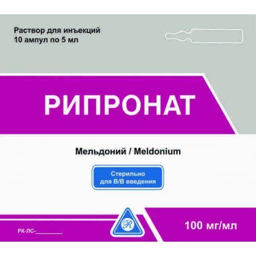 Рипронат 100 мг/мл 5 мл №10 раствор для инъекций_60069fac4f334.jpeg