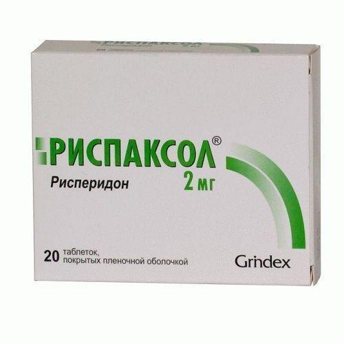 Риспаксол 2 мг №20 таблетки_6005d310dd29a.jpeg