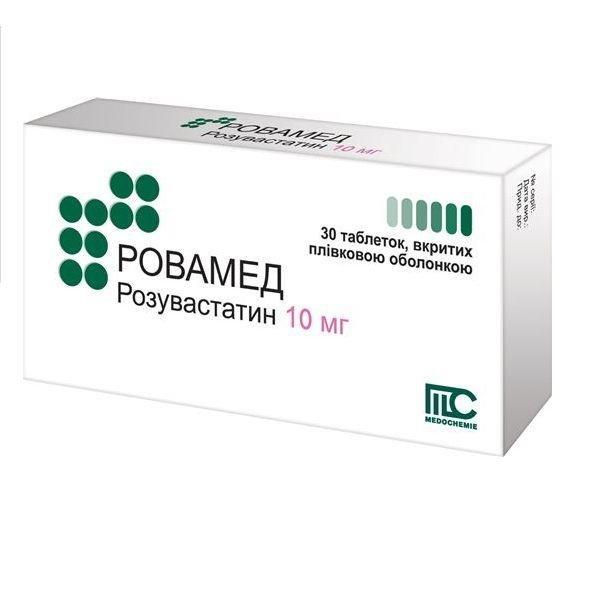 Ровамед 10 мг №30 таблетки_60069ac6c0c28.jpeg