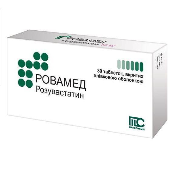 Ровамед 20 мг №30 таблетки_60069e0e7bf46.jpeg