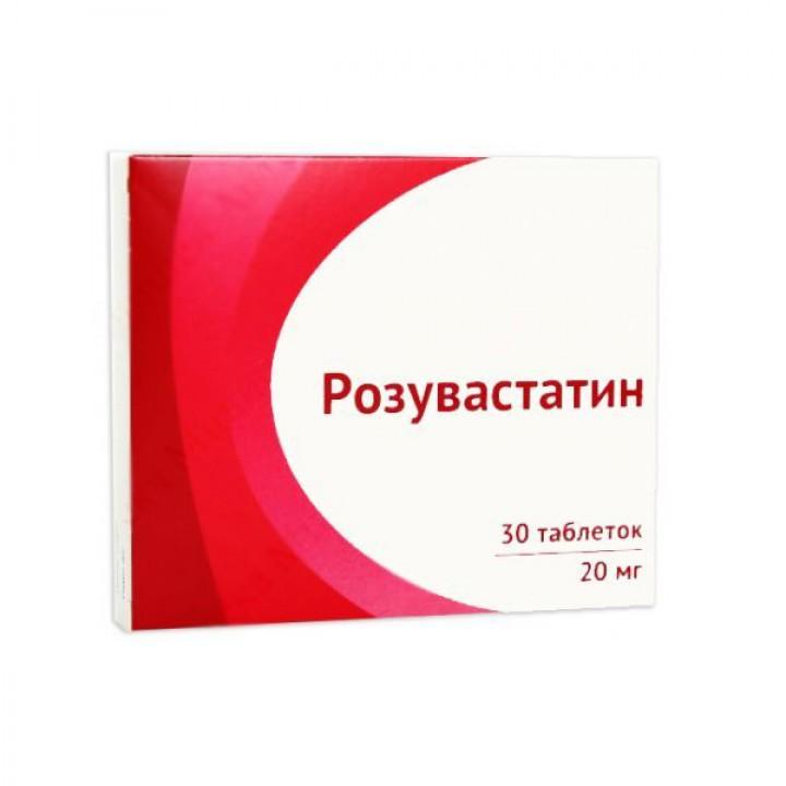 Розувастатин 20 мг N30 таблетки_6006a261db2bc.jpeg