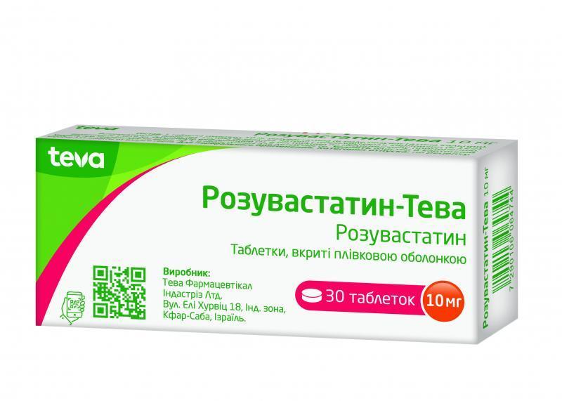 Розувастатин Тева 10 мг №30 таблетки_60069a8e3e937.jpeg