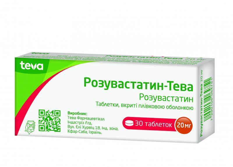 Розувастатин Тева 20 мг №30 таблетки_60069a9549425.jpeg