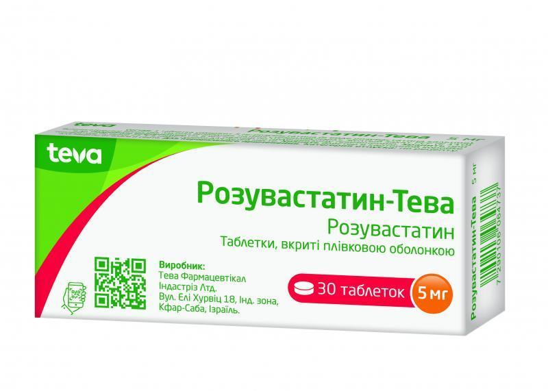 Розувастатин Тева 5 мг №30 таблетки_60069a9d53b13.jpeg