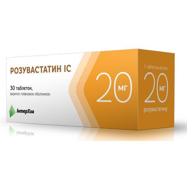Розувастатин IC 20 мг №30 таблетки_60069f2319c7c.jpeg