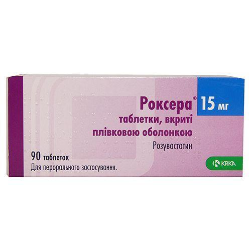 Роксера 15 мг №90 таблетки_60060dc9d8d67.jpeg