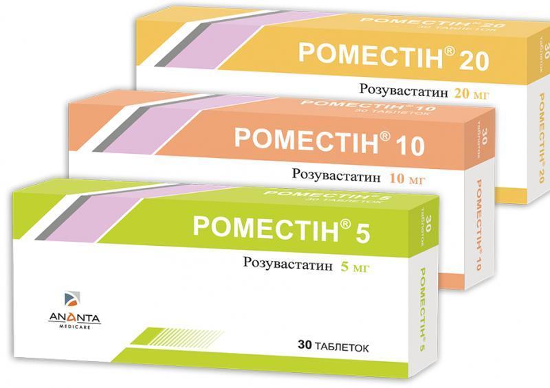Роместин 10 10 мг №30 таблетки_60061be4a126c.jpeg