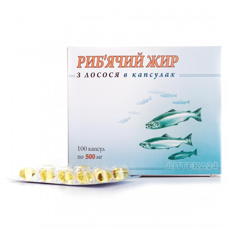 Рыбий жир из лосося 500 мг N100 капсулы_60060c3a5665a.jpeg
