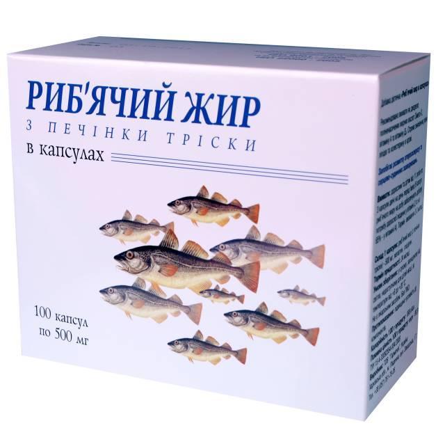 Рыбий жир из печени трески капсулы 500 мг N100_60069aa2d7e29.jpeg