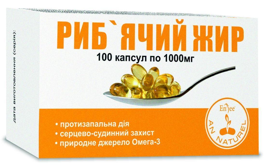 Рыбий жир Enjee капсулы 1000 мг N100_60060f6b6d62a.jpeg