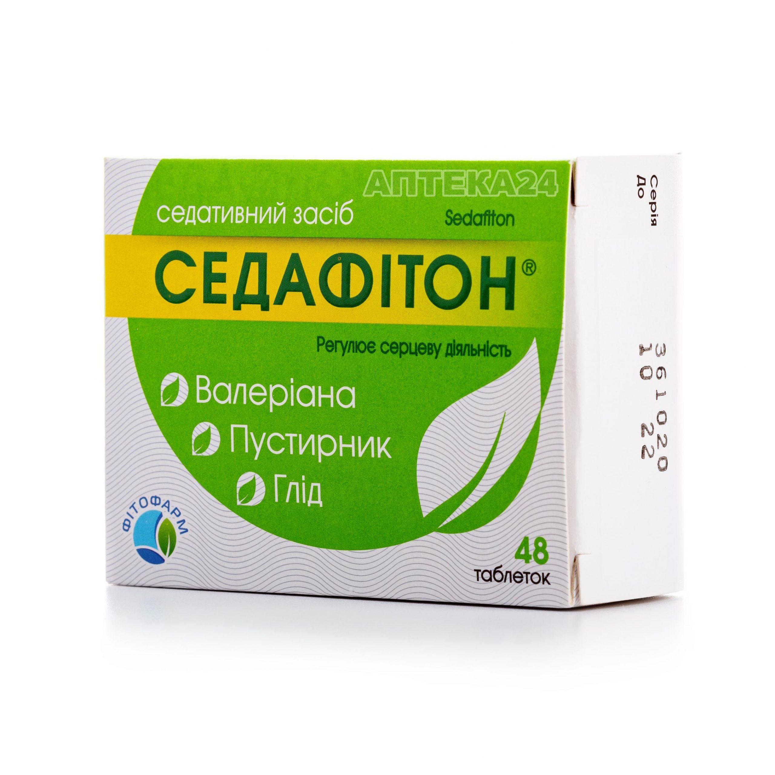 Седафитон N48 таблетки_6005d8d9d8a4b.jpeg