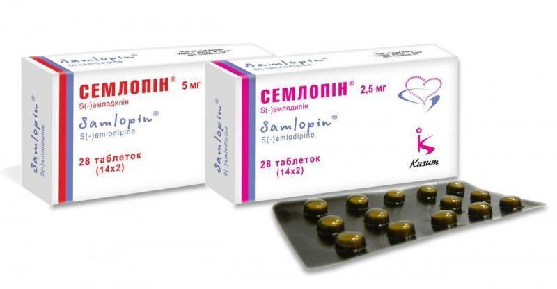 Семлопин 5 мг N28 таблетки_6006130b06cb9.jpeg