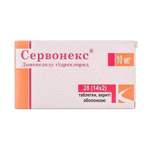 Сервонекс 10 мг №28 таблетки_6005d619bf00a.jpeg