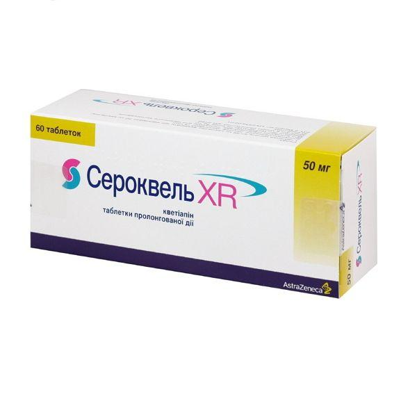 Сероквель XR 50 мг N60 таблетки_6005d4bbec530.jpeg