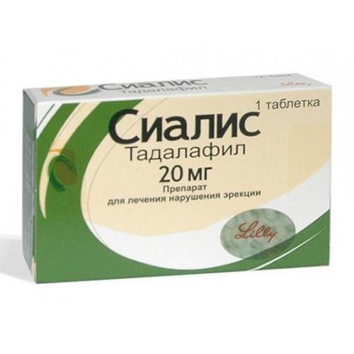 Сиалис 20 мг N1 таблетки_600fd470868de.jpeg